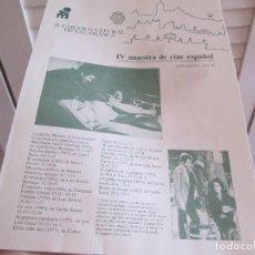 Cine: FOLLETO HOJA PUBLICIDAD 1983 SALAMANCA IV MUESTRA DE CINE ESPAÑOL. Lote 205817071