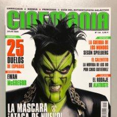 Cine: CINEMANIA N° 118 (2005). EWAN MCGREGOR, STEVEN SPIELBERG, CHUS GUTIÉRREZ, ALATRISTE,.... Lote 206875306