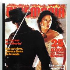 Cine: CINEMANIA N° 122 (2005). EL ZORRO, STEVE MCQUEEN, TIBURÓN, TIM BURTON, WOODY ALLEN,.... Lote 206875892