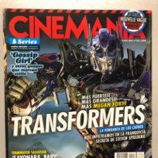 Cine: CINEMANIA N° 165 (2009). TRANSFORMERS, GOSSIP GIRL, TERMINATOR, AUDREY TAUTOU, CORALINE,.... Lote 206897965