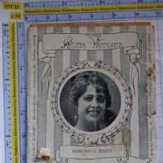 Cine: DOCUMENTO DE CINE. PROGRAMA TEATRO VICTORIA EUGENIA MADRID AÑO 1920. EL PRÍNCIPE CARNAVAL. 26PAG. Lote 206914007