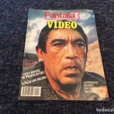 Cinema: PANTALLA 3 VIDEO Nº 27 MARZO 1985 REVISTA DE EL VIDEO CINE,. Lote 207639272