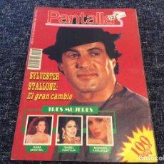 Cinema: PANTALLA 3 Nº 93 NOVIEMBRE 1990 STALLONE, SARA MONTIEL, ISABEL PANTOJA, MORGAN FAIRCHILD. Lote 207640032