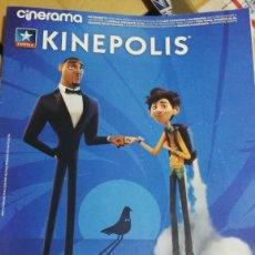 Cine: CINERAMA KINEPOLIS. EL SERVICIO SECRETO DE LA ANIMACIÓN. Lote 209801926