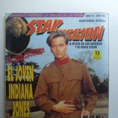 Cine: STAR FICCION. Nº 13. EL JOVEN INDIANA JONES.. Lote 210337823