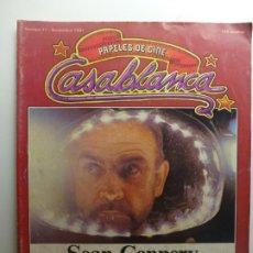 Cine: PAPELES DE CINE CASABLANCA. Nº 11. NOVIEMBRE 1981.. Lote 210338795