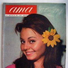 Cine: ROCÍO DURCAL. REVISTA AMA. 1964.. Lote 210526615