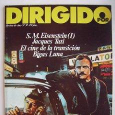 Cine: DIRIGIDO POR. REVISTA Nº 58.. Lote 210537345