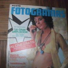 Cine: NUEVO FOTOGRAMAS Nº 1226. Lote 210559167