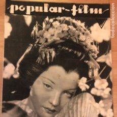 Cine: REVISTA POPULAR FILM JUL 1933 SYLVIA SIDNEY JEAN HARLOW.MICKEY MOUSE DOUGLAS FAIRBANKS. Lote 210842877