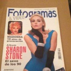Cine: REVISTA FOTOGRAMAS Nº 1791 AÑO 1992 ALBUM SHARON STONE MADONNA 10 AÑOS DE PROVOCACION. Lote 210956726