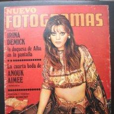 Cine: NUEVO FOTOGRAMAS Nº 1140. Lote 211271030