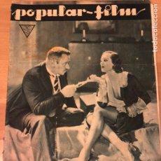 Cinéma: REVISTA POPULAR FILM FEB 1933 JOAN CRAWFORD.CLAUDETTE COLBERT FREDRIC MARCH.LUPE VÉLEZ.RAQUEL MELLER. Lote 211434945