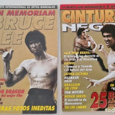 Cine: BRUCE LEE REVISTAS CINTURÓN NEGRO EXTRA. Lote 211519452