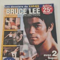 Cine: BRUCE LEE KARATE BUSHIDO ESPECIAL 25 ANIVERSARIO. Lote 211519967