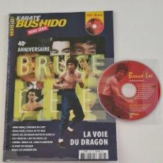 Cine: BRUCE LEE KARATE BUSHIDO 40 ANIVERSARIO 2013. Lote 211674519