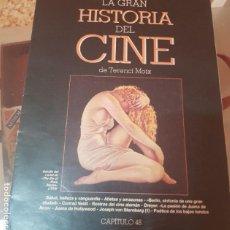 Cine: LA GRAN HISTORIA DEL CINE - CAPITULO 48 - TERENCI MOIX. Lote 211790308