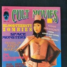 Cine: REVISTA CULT MOVIES - Nº 17 - TEXTOS EN INGLES -. Lote 213794995