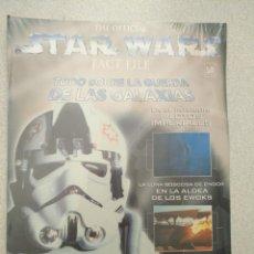 Cinéma: OFFICIAL STAR WARS FACT FILE-TODO SOBRE LA GUERRA DE LAS GALAXIAS-PLANETA AGOSTINI-FASCÍCULO 50. Lote 214018332
