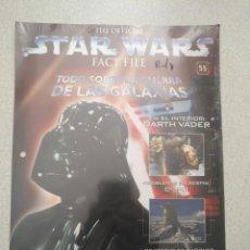 Cinéma: OFFICIAL STAR WARS FACT FILE-TODO SOBRE LA GUERRA DE LAS GALAXIAS-PLANETA AGOSTINI-FASCÍCULO 55. Lote 214018416