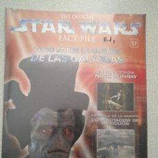 Cinema: OFFICIAL STAR WARS FACT FILE-TODO SOBRE LA GUERRA DE LAS GALAXIAS-PLANETA AGOSTINI-FASCÍCULO 57. Lote 214018436