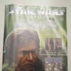 Cinéma: OFFICIAL STAR WARS FACT FILE-TODO SOBRE LA GUERRA DE LAS GALAXIAS-PLANETA AGOSTINI-FASCÍCULO 39. Lote 214018523
