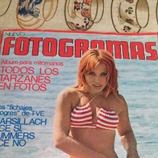 Cine: FOTOGRAMAS 1974. Lote 214452258