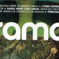 Cine: REVISTA CINERAMA MARZO 2010 Nº 181 PORTADA DEDICADA ALICIA EN EL PAIS DE LAS MARAVILLAS.. Lote 215298713