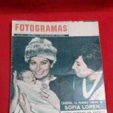 Cine: FOTOGRAMAS LOTE 4 REVISTAS AÑOS 1963. Lote 216613285
