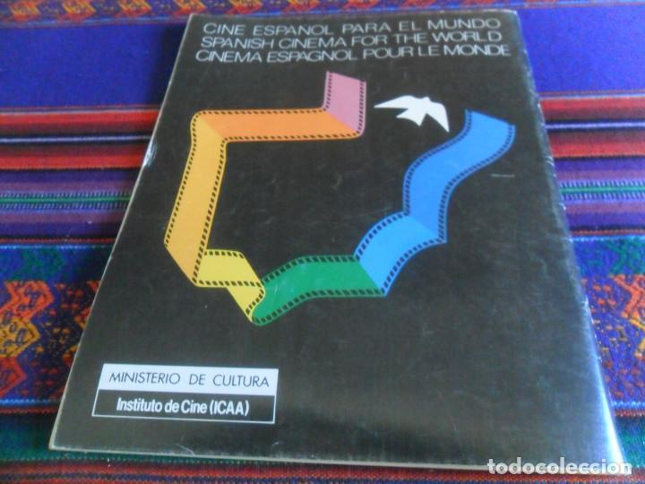 Cine: CINE NUEVO VERANO 1986. EL BESO DE LA MUJER ARAÑA NICHOLAS RAY, FELLINI, BIGAS LUNA ARREBATO. RARA. - Foto 7 - 216691707