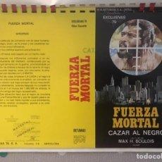 Cine: 59 CARATULAS ENCUADERNADAS DE CINTAS DE VIDEO WHS, BETA, Y BETAMAX. Lote 218133266