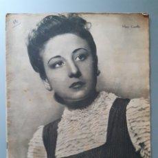 Cine: REVISTA PRIMER PLANO CON PORTADA DE MARI CARRILLO DE 1942.. Lote 218279902