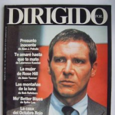 Cine: HARRISON FORD. REVISTA DIRIGIDO POR, Nº 183. 1990. Lote 218601963
