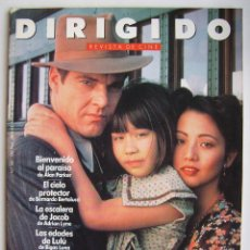Cine: REVISTA DIRIGIDO POR, Nº 186. 1990. Lote 218602287