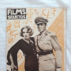 Cine: FILMS SELECTOS N⁰ 94. Lote 219967651