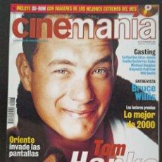 Cine: CINEMANIA NÚMERO 65 FEBRERO 2001. Lote 220497757