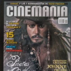 Cine: CINEMANIA MAYO 2007. Lote 220498782