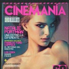 Cine: CINEMANIA NÚMERO 149 FEBRERO 2008. Lote 220499687