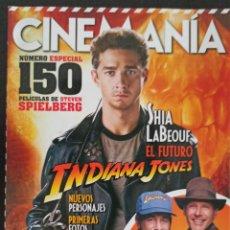 Cine: CINEMANIA NÚMERO 150 MARZO 2008. Lote 220499898