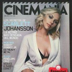 Cine: CINEMANIA NÚMERO 151 ABRIL 2008. Lote 220500127
