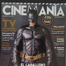 Cine: CINEMANIA NÚMERO 154 JULIO 2008. Lote 220500386