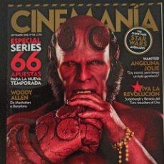 Cine: CINEMANIA NÚMERO 156 SEPTIEMBRE 2008. Lote 220500541