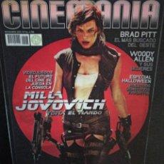 Cine: CINEMANIA NÚMERO 146 NOVIEMBRE 2007. Lote 220500726