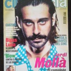 Cine: CINEMANIA NÚMERO 69 JUNIO 2001. Lote 220501666
