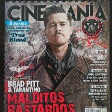 Cine: CINEMANIA NÚMERO 168 SEPTIEMBRE 2009. Lote 220502287