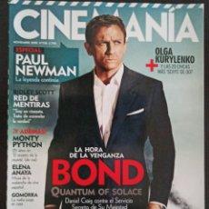Cine: CINEMANIA NÚMERO 158 NOVIEMBRE 2008. Lote 220502486