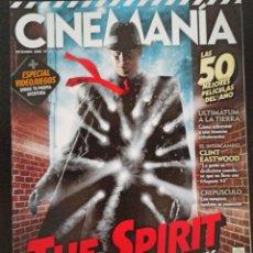 Cine: CINEMANIA NÚMERO 159 DICIEMBRE 2008. Lote 220502592