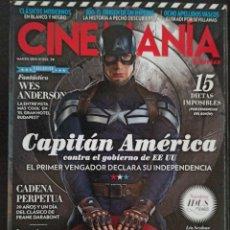 Cine: CINEMANIA NÚMERO 222 MARZO 2014. Lote 220503028