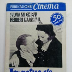 Cine: PUBLICACIONES CINEMA Nº 24 - IMPETUS DE JUVENTUD. Lote 221373786