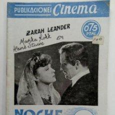 Cine: PUBLICACIONES CINEMA Nº 76 - NOCHE EMBRUJADA. Lote 221373960